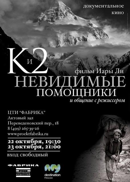 Кино Фильмы Онлайн Бесплатно без регистрации - Фильмчик.ру