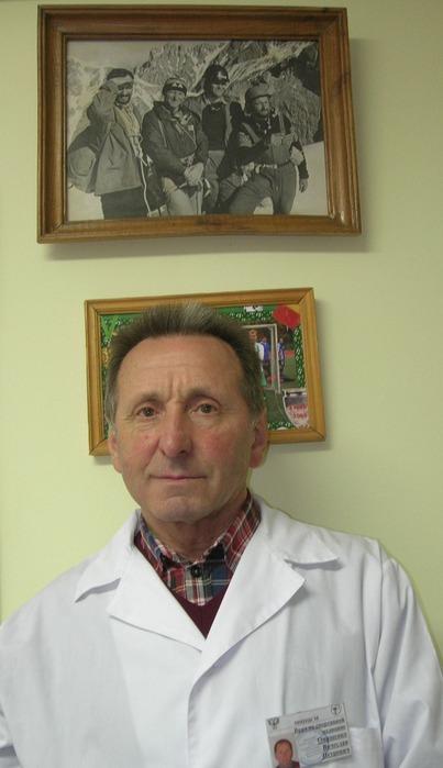 1 медицинский институт спортивная: